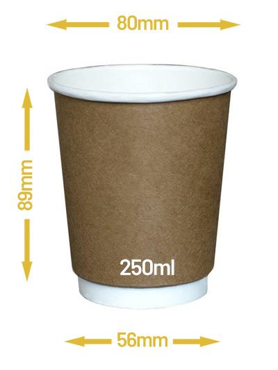 Kubek dwuwarstwowy kraft 250ml